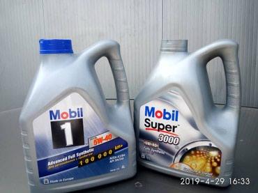 Продаю масло моторное Mobil1 5w-40 в Бишкек