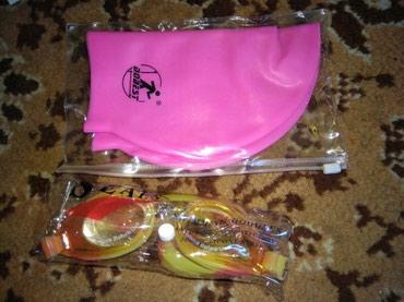 Новые очки и шапочка для плавания, в упаковке. За все 500 с в Бишкек