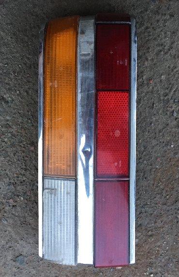 zapchasti bmv e28 в Кыргызстан: Задний правый плафон от BMW E28