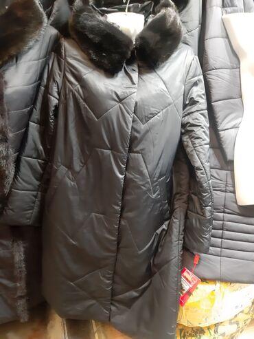 Женские куртки зимние оптом размеры по48-58 верблюжая шерсть Пекин фаб