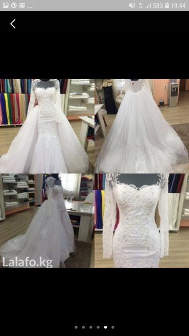 Продаю свадебное платье из в Бишкек