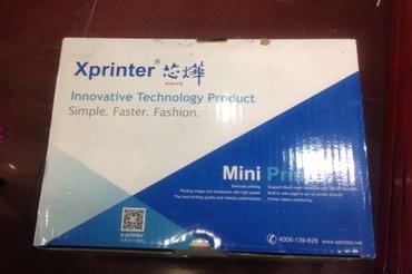 - Azərbaycan: X-printer cek printer barkod printer. teze. qutusunda. qiymete gore