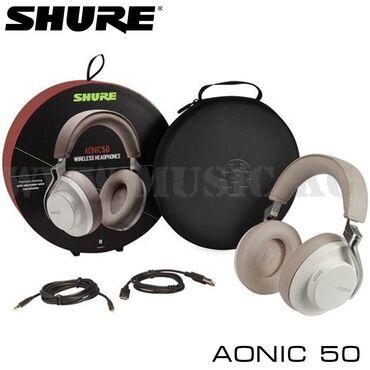 Наушники Shure AONIC 50 SBH2350 WHShure SBH2350-WH-EFS Премиальные