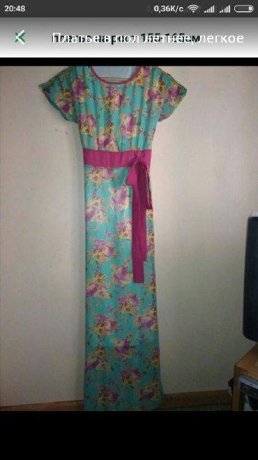 теплые платья в пол в Кыргызстан: 300сом платье в пол
