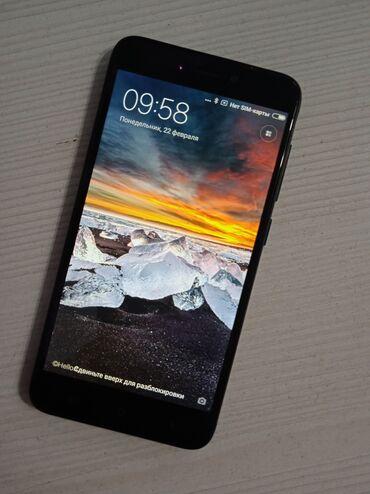 xiaomi redmi 4x аккумулятор купить в Кыргызстан: Б/у Xiaomi Redmi 4X 16 ГБ Черный