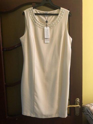 Продаю новое белое нарядное платье Vero Moda, размер 40 в Бишкек