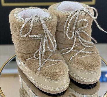 Popularne cizme za zimu i sneg u 2 broja38 i 40. I za decu i za