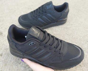 Crne skroz Adidas brojevi 41 do 46izdrzljive i lake patike