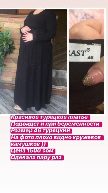 дополнительные фото в Кыргызстан: Все описание на фото ) писать на Вотсапп