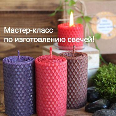One plus 8 pro price in kyrgyzstan - Кыргызстан: | В классе, Групповое