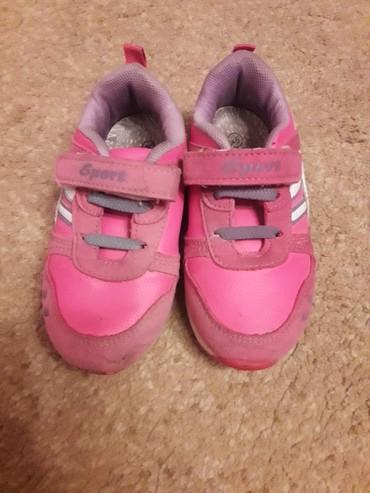 Детская обувь в Кок-Ой: Детская обувь