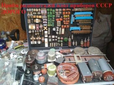 Скупка радиоэлектоллома любые детали дорого звоним в Лебединовка