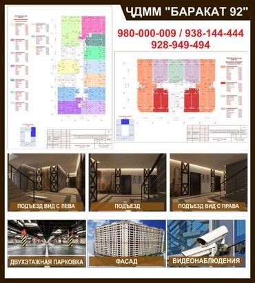Продается однокомнатая квартира на территории ресторана Райхон  1 - ко в Душанбе