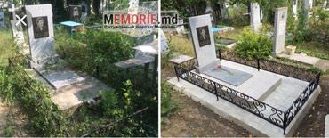 Предлагаем услиги по чистке могилок в Лебединовка