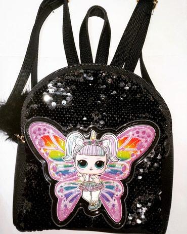 Новый детский рюкзак для девочек, цена в Кант