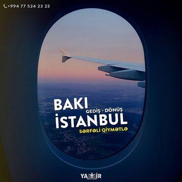 виза на кипр в Азербайджан: Bakı - İstanbul və İstanbul - Bakı reysləri üzrə biletləri sərfəli