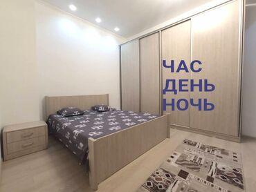 ������������ ���������������� ������������ in Кыргызстан   ПОСУТОЧНАЯ АРЕНДА КВАРТИР: 2 комнаты, Бытовая техника, Без животных