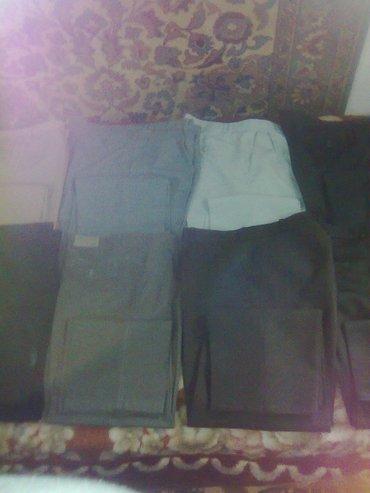 Продаю  мужские  брюки  летние и зимние,  новые  и   б/у.  Так-же в Бишкек