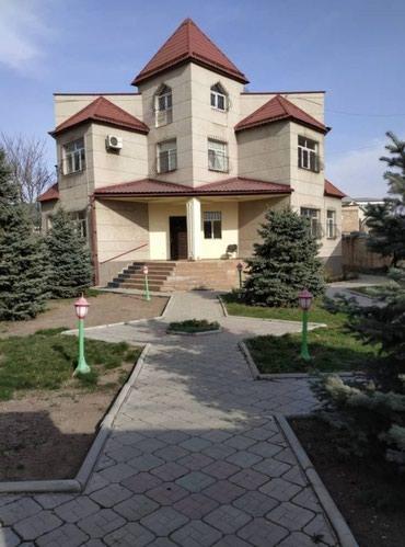 Сдаю особняк под любой бизнес или же в Бишкек