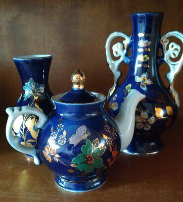 Антикварные вазы - Кыргызстан: НАБОР из 3-х предметов продается. Отличный подарок.Фарфор. Кобальт