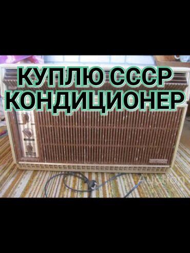 Воздухоочистители в Кыргызстан: КУПЛЮ