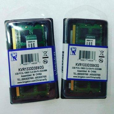 Kompüter üçün komplektləyicilər Bakıda: DDR3 2gb 13aznsayla orginal Kingston ramları var, Kingston çipləri