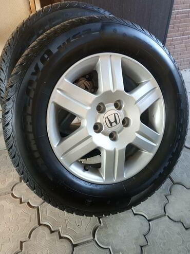 диски на хонду в Кыргызстан: Продаю на Хонду CR-V резина новая + диски Зимние 4 колеса