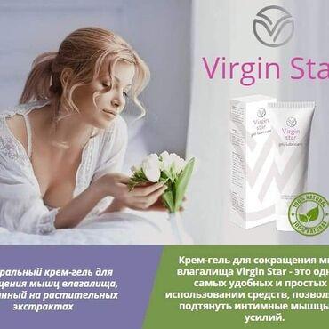 Преимущества Virgin Star: стимулирует естественные сокращения мышц вла