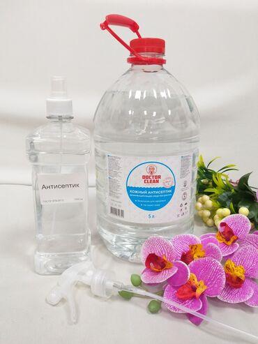 санитайзер для рук в Кыргызстан: Антисептики защитныеАнтисептик BEAUTY СЕПТОбъем: 5 литров, 1 литрВ