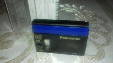 Bakı şəhərində Video kamera kaseti..balacalardan.tezedi