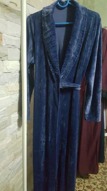 турецкий домашний халат в Кыргызстан: Халат бамбук