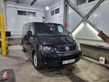 дизель форум бишкек недвижимость в Кыргызстан: Volkswagen Multivan 2.5 л. 2004