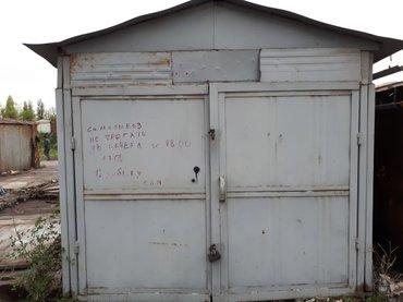 Срочно продаю гараж в Лебединовка