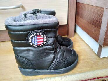 туфли 24 размер в Кыргызстан: Детския сапоги новые . размер 24 - 12см.по стелькам