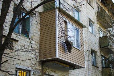 Мир балконов - это сервис по утеплению в Бишкек - фото 3