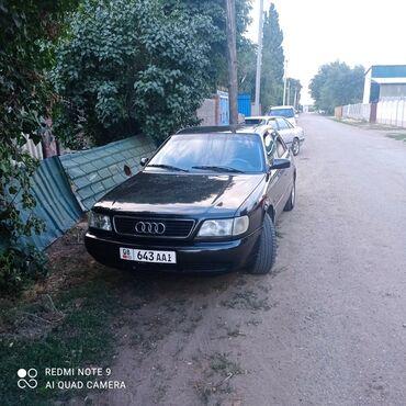 Транспорт - Садовое (ГЭС-3): Audi A6 2.6 л. 1995