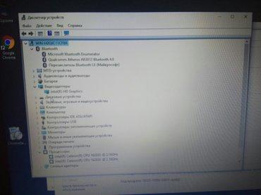Продаю ноутбук Toshiba почти даром!!!  процессор celeron cpu n2830 @ в Бишкек