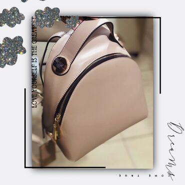 Женские сумкиженская сумка .Есть расцветки листайте карусель свяжите