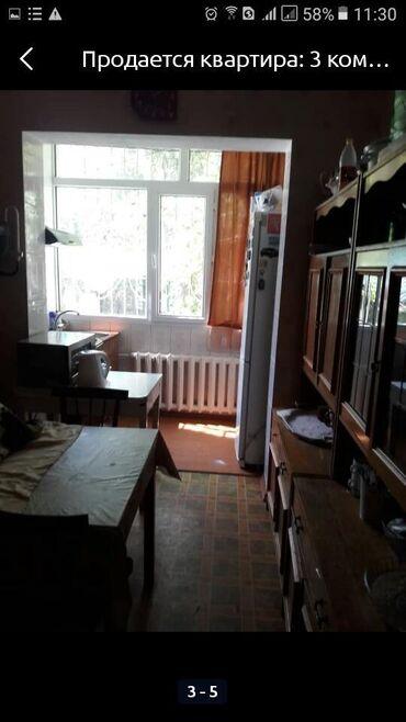 u 10 3 32 в Кыргызстан: Продается квартира: 3 комнаты, 67 кв. м