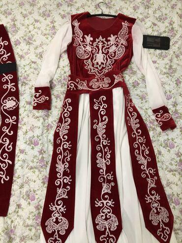 Национальное кыргызское платье
