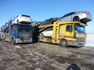 Доставка автомобилей из США и Европы. в Бишкек
