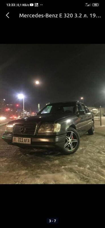 купить бмв 320 в Кыргызстан: Mercedes-Benz 320 3.2 л. 1993