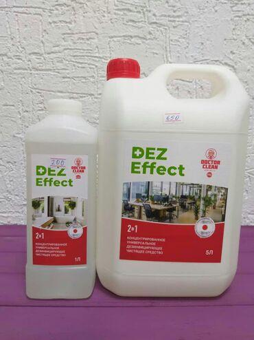 """DEZ Effect""Дезинфекциялоочу каражат.Муноздомо:кучтуу дезинфекциялоочу"