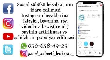 Bakı şəhərində SOSIAL xidmetler