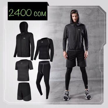 Спорт и хобби - Кыргызстан: Спортивный костюм 5в1  рашгард  размеры : s m l xl xxl xxxl  качество