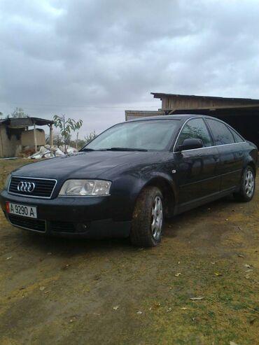дизель квартира in Кыргызстан | АВТОЗАПЧАСТИ: Audi A6 2.5 л. 2002