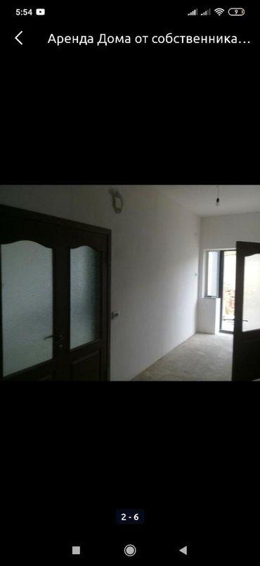 аренда-дома-без-посредников в Кыргызстан: Продам Дом 200 кв. м, 5 комнат