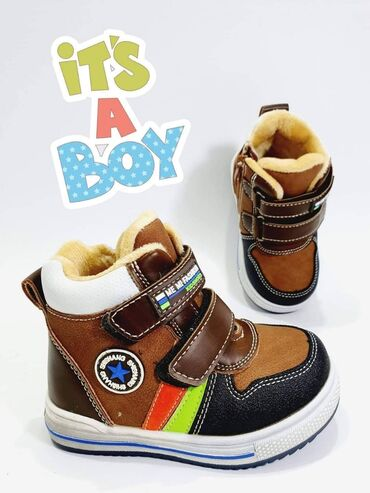 Kozne cipele - Srbija: Odlicam model ojacanih toplih dubokih cipela koje su izradjene od eko