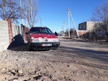 велотренажер купить в Кыргызстан: Volkswagen Passat 1.9 л. 1993 | 200000 км