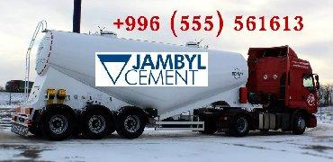 шифер цемент в Кыргызстан: Цемент! Цемент! ЖАМБЫЛ НАВАЛ М400, 1 тонна = 4850 сом Мы являемся